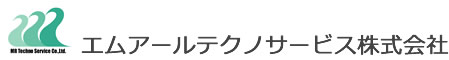 エムアールテクノサービス株式会社 北陸(富山・高岡・金沢)の貸切バス会社です